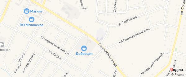 Первомайская улица на карте Мглина с номерами домов