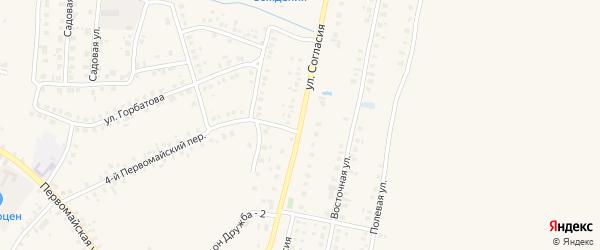 Улица Согласия на карте Мглина с номерами домов