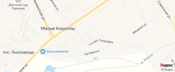 Переулок 2-й Головлева на карте деревни Малые Кириллы Смоленской области с номерами домов