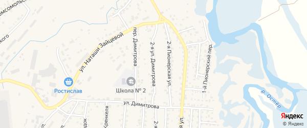 Улица 2-я Димитрова на карте Рославля с номерами домов