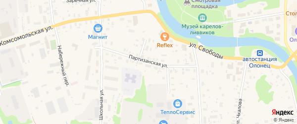 Партизанская улица на карте Олонца с номерами домов