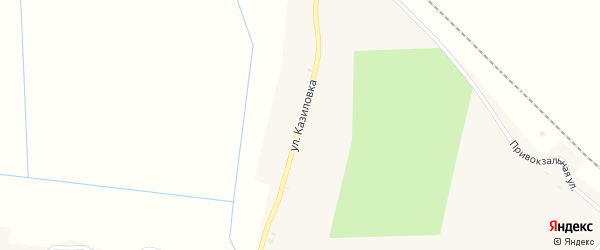 Улица Казиловка на карте села Гринево с номерами домов