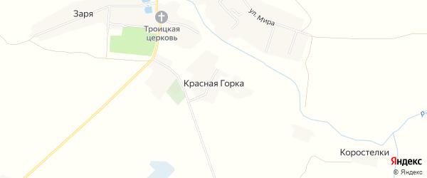 Карта деревни Красная Горка (Астапковичское с/пос) в Смоленской области с улицами и номерами домов