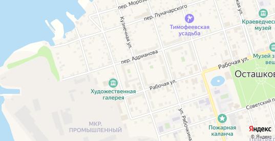 Кузнечная улица в Осташкове с номерами домов на карте. Спутник и схема онлайн