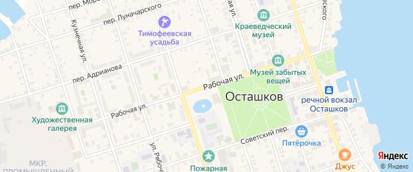 Рабочая улица на карте Осташкова с номерами домов