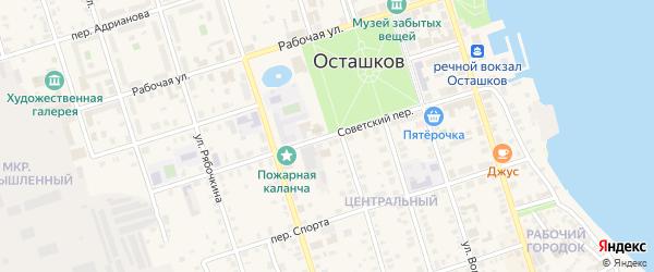 Советский переулок на карте Осташкова с номерами домов