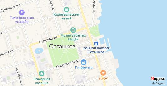 Восточный переулок в Осташкове с номерами домов на карте. Спутник и схема онлайн