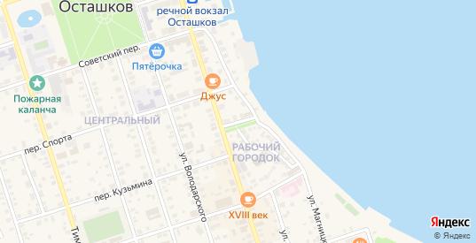 Ленинский переулок в Осташкове с номерами домов на карте. Спутник и схема онлайн