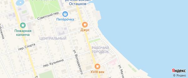 Ленинский переулок на карте Осташкова с номерами домов