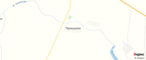 Карта деревни Прокшино в Смоленской области с улицами и номерами домов