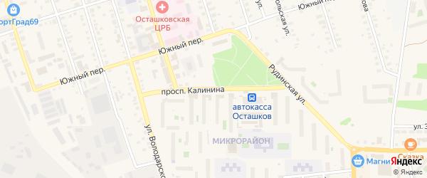 Проспект Калинина на карте Осташкова с номерами домов