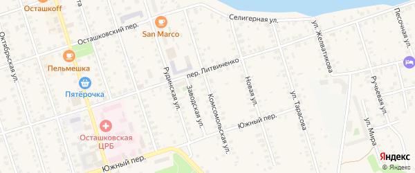 Комсомольская улица на карте Осташкова с номерами домов
