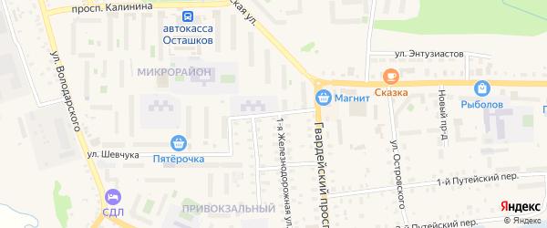 Станционный переулок на карте Осташкова с номерами домов