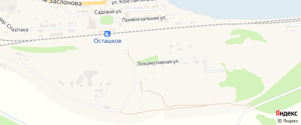 Локомотивная улица на карте Осташкова с номерами домов