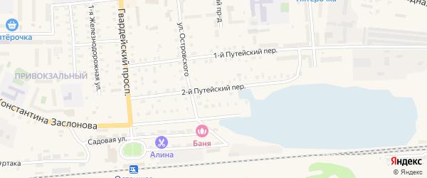2-й Путейский переулок на карте Осташкова с номерами домов