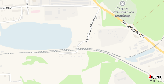 Улица 112 км в Осташкове с номерами домов на карте. Спутник и схема онлайн