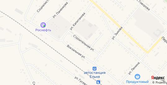 Строительная улица в Ельне с номерами домов на карте. Спутник и схема онлайн