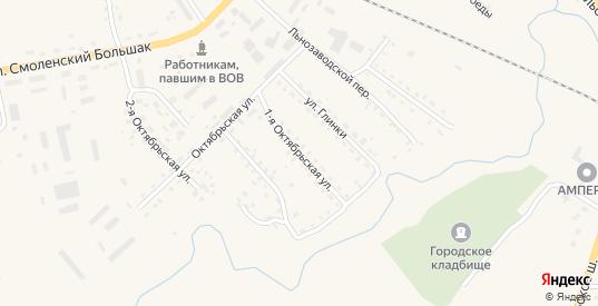 1-я Октябрьская улица в Ельне с номерами домов на карте. Спутник и схема онлайн