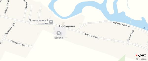 Советская улица на карте села Посудичи с номерами домов