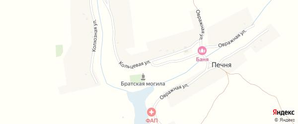 Кольцевая улица на карте села Печни с номерами домов