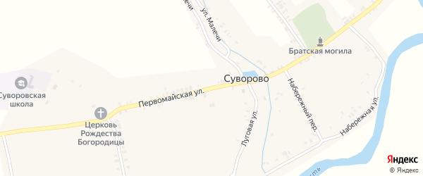 Первомайская улица на карте села Суворово с номерами домов