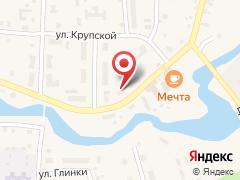Государственное областное бюджетное учреждение здравоохранения Оцрб Окуловская Стоматологическая поликлиника