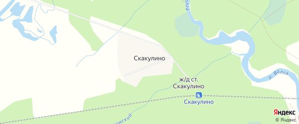 Карта деревни Скакулино в Тверской области с улицами и номерами домов