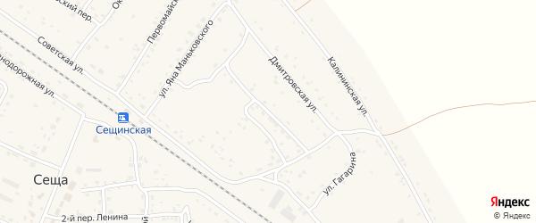 Дмитровский переулок на карте поселка Сещи с номерами домов