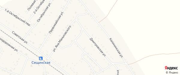 Дмитровская улица на карте поселка Сещи с номерами домов