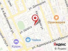 Стоматологическая поликлиника № 1 города Севастополя