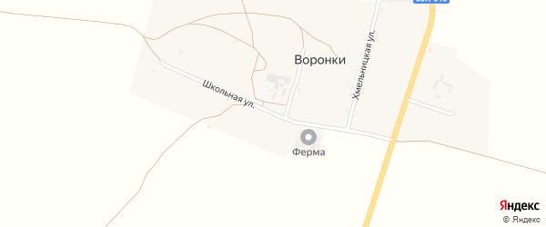 Школьная улица на карте села Воронки Крыма с номерами домов