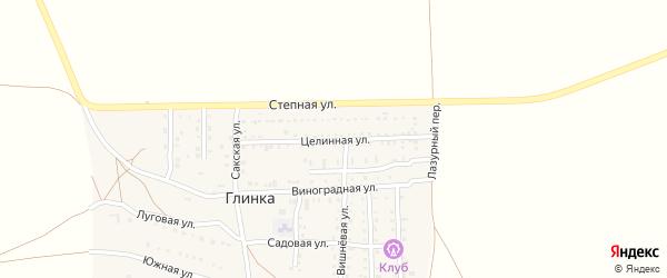 Целинная улица на карте села Глинки Крыма с номерами домов