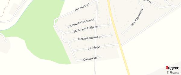 Фестивальная улица на карте поселка Рогнедино с номерами домов