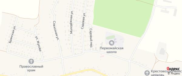 Садовый переулок на карте Первомайского села с номерами домов
