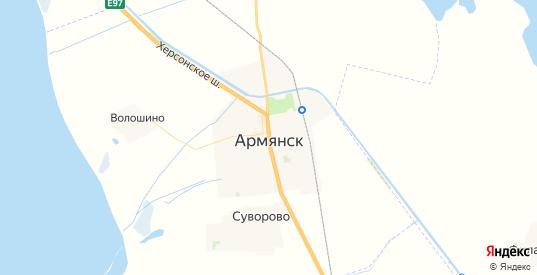 Карта Армянска с улицами и домами подробная. Показать со спутника номера домов онлайн