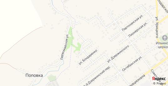 Улица 8 Марта в Трубчевске с номерами домов на карте. Спутник и схема онлайн