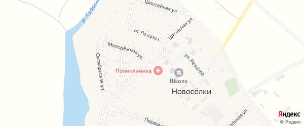Школьная улица на карте села Новоселки с номерами домов