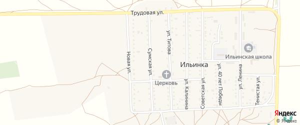 Сумская улица на карте села Ильинки Крыма с номерами домов