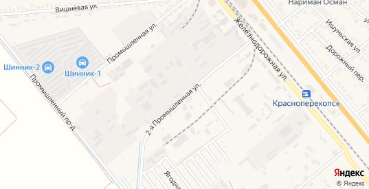 Промышленная улица в Красноперекопске с номерами домов на карте. Спутник и схема онлайн