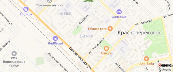 Микрорайон 2 на карте Красноперекопска с номерами домов