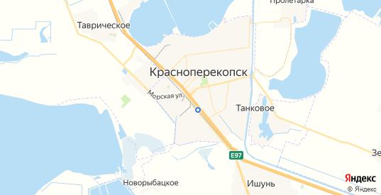 Карта Красноперекопска с улицами и домами подробная. Показать со спутника номера домов онлайн