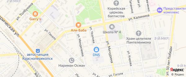 Улица Чкалова на карте Красноперекопска с номерами домов