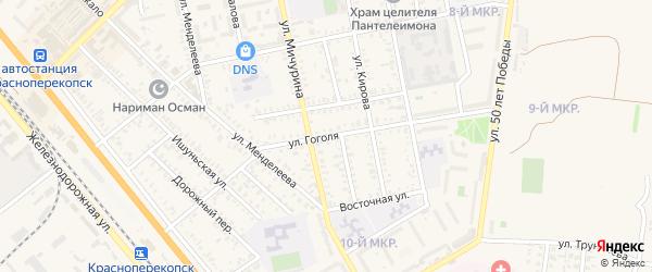 Улица Гоголя на карте Красноперекопска с номерами домов