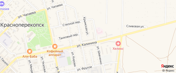 Крымская улица на карте Красноперекопска с номерами домов