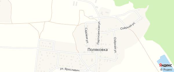 Садовая улица на карте хутора Поляковки с номерами домов