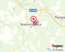 Представительство «ЖелДорЭкспедиция» Бокситогорск