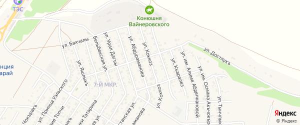 Улица Коккоз на карте Бахчисарая с номерами домов