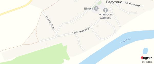 Трубчевская улица на карте села Радутино Брянской области с номерами домов