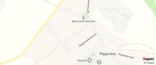 Первомайская улица на карте села Радутино Брянской области с номерами домов