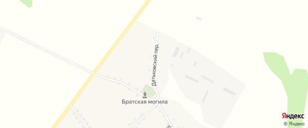 Дятьковский переулок на карте села Радутино Брянской области с номерами домов